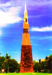Terni Capitale Cultura 2016 obelisco